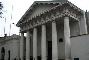 Parte externa del Museo de la Santa Inquisición
