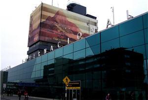 Frontis del Aeropuerto Jorge Chavez