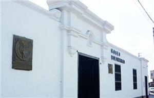 La casa del libertador Simón Bolívar, en Pativilca, Barranca.