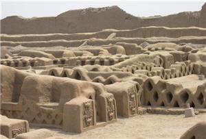 La zona arqueológica de Chan Chan