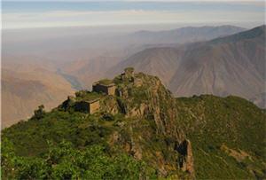 Ciudadela Pre Inca Rúpac en Huaral