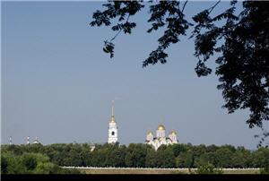 Rusia ofrece becas de estudio