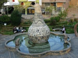 Imagen del Mate Burilado, uno de los atractivos turísticos de Huancayo