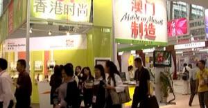 visitantes en la feria de canton en china