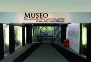 museo en el centro cultural japones