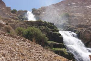 Catarata en Moquegua