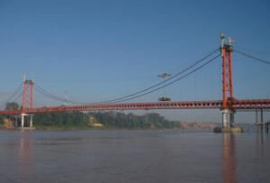 Puente de Puerto Maldonado en Madre de Dios