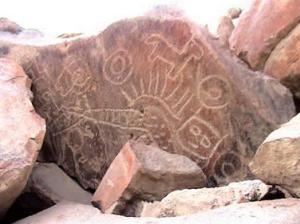 representaciones en piedras en chichictara