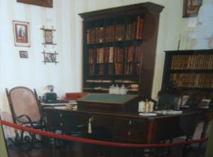 Sala de lectura de Ricardo Palma