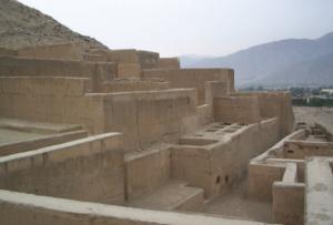 restos arqueológicos en Huaycán
