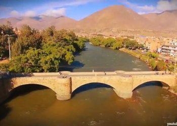 Vista panorámica del Puente Calicanto en Huánuco