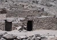 Cementerio Inca de Puruchuco