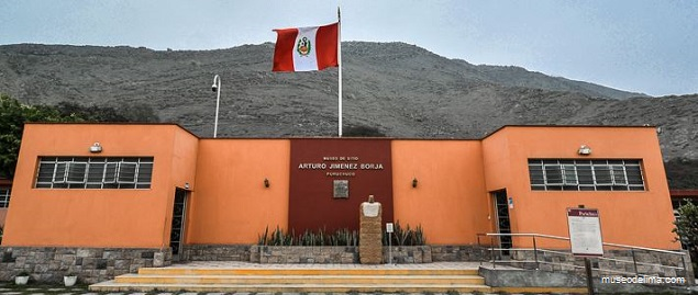 Museo de Sitio Arturo Jiménez Borja Puruchuco