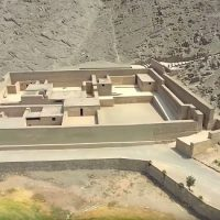 Sitio arqueológico de Puruchuco, en Ate, Lima.