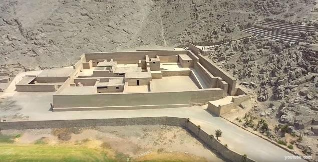 Arquitectura del Sitio Arqueológico de Puruchuco en Lima