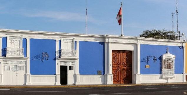 La Casa Urquiaga, un valioso monumento de Trujillo