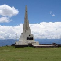 Vista panorámica de la Pampa de la Quinua en Ayacucho