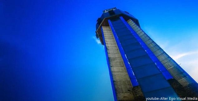 El edificio más feo del mundo estaría en Puerto Maldonado